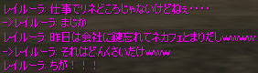 c0017886_11103889.jpg