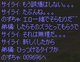c0017886_11503962.jpg