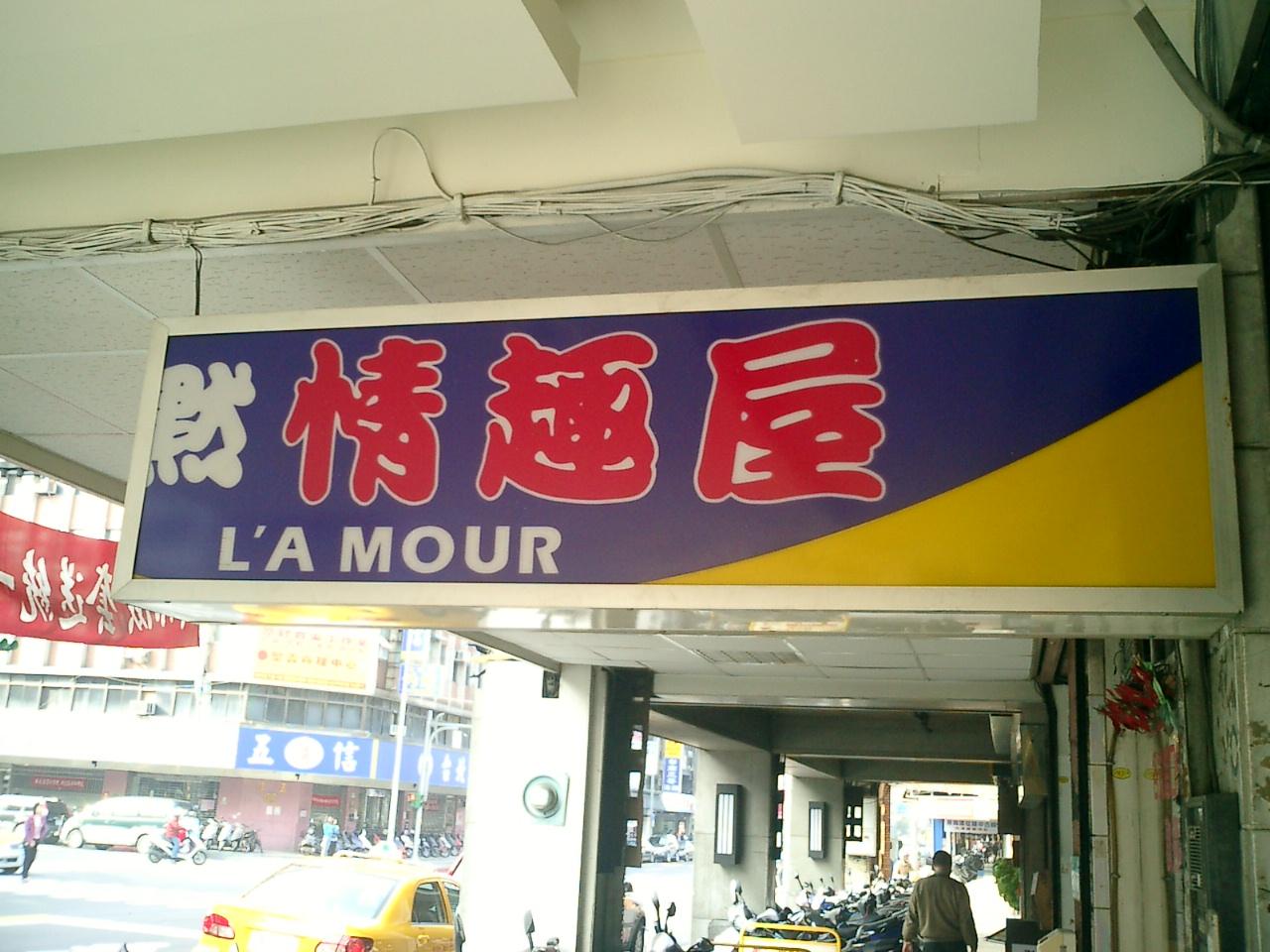麗しの島 台湾旅行記その36_e0021092_1226448.jpg