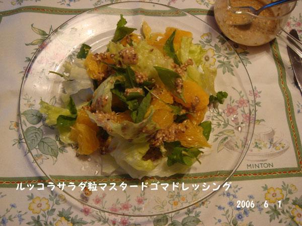 f0057006_15455933.jpg