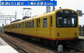 Vol,226   三岐鉄道北勢線274編成_e0040714_1921161.jpg