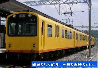 Vol,226   三岐鉄道北勢線274編成_e0040714_1921272.jpg