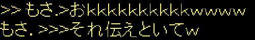 f0029614_1875967.jpg