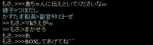 f0029614_1882252.jpg