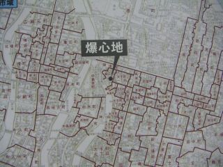広島2日目_c0025115_0225727.jpg