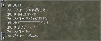 b0056117_72832.jpg