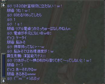 b0056117_7483738.jpg