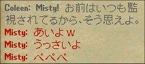 e0027722_1226241.jpg