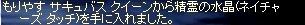 e0029224_0221710.jpg