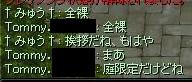 a0038929_2432639.jpg