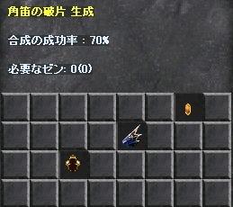 a0052536_21271928.jpg