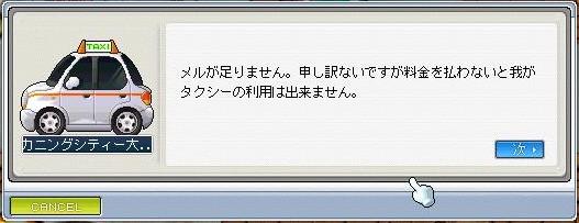 f0007444_14555265.jpg