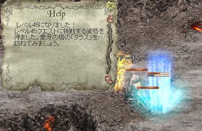 f0051047_1492645.jpg