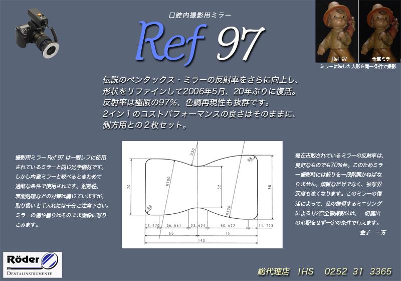 f0103459_17482622.jpg
