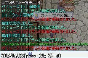 b0088163_2345551.jpg