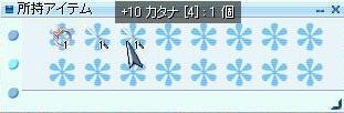 f0035473_3102035.jpg