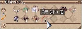 b0109474_2565063.jpg
