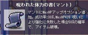 c0030580_1751074.jpg