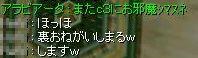 d0041286_0365194.jpg