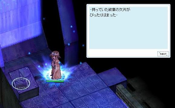 f0021798_024431.jpg