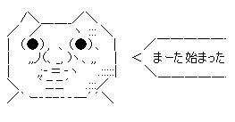 c0068409_116821.jpg