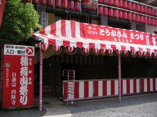 ゆかた祭り_c0025115_23283598.jpg