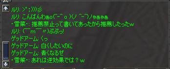 b0056117_640528.jpg