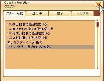 a0005030_5381872.jpg
