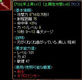 b0098944_16475953.jpg