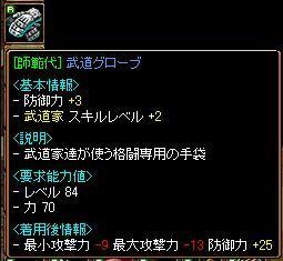 b0098944_16481224.jpg