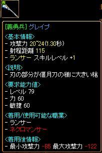 b0098944_16481920.jpg