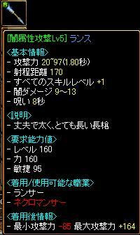 b0098944_16482623.jpg
