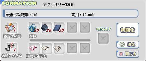 f0076644_12482972.jpg
