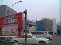 海田町南大正町にインターネットカフェがオープンへ_b0095061_1142723.jpg