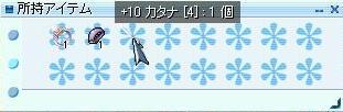 f0035473_3504245.jpg