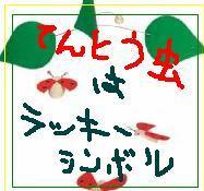 f0101679_8195013.jpg