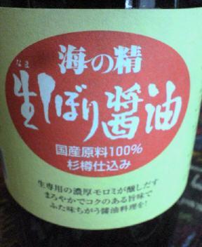 f0006980_18561677.jpg