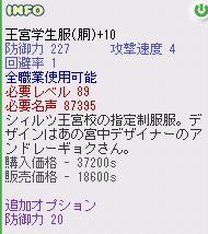 a0011590_2295199.jpg