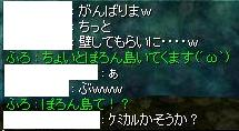 a0052090_15175979.jpg