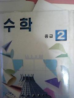 f0073503_195911100.jpg