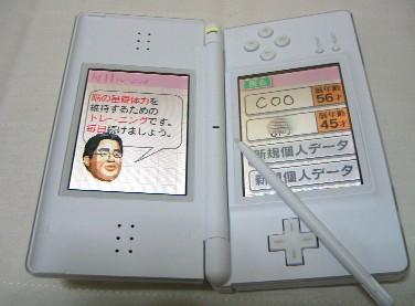 c0066004_20113561.jpg
