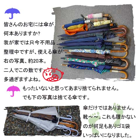 b0019313_182359100.jpg