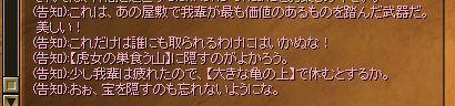 f0031514_2129993.jpg