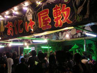 ゆかた祭り_c0025115_012472.jpg