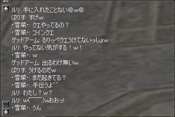 b0056117_721436.jpg