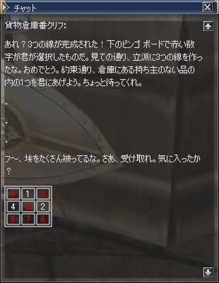b0056117_7464252.jpg