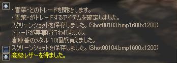 b0056117_7474686.jpg