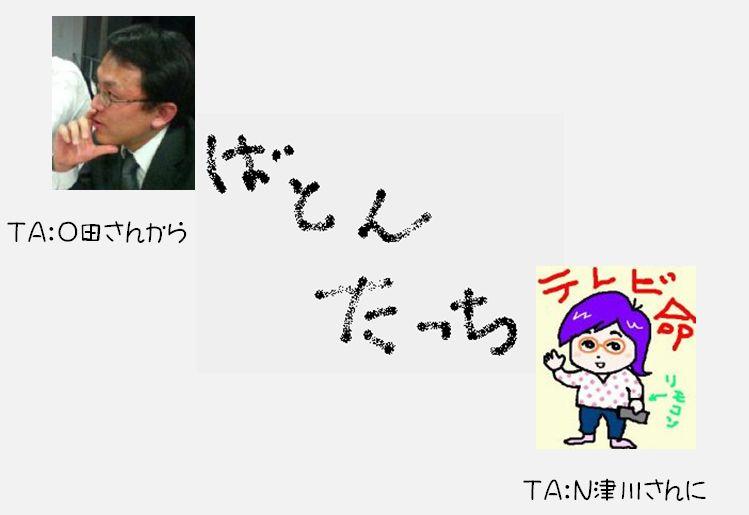 b0073617_9494324.jpg