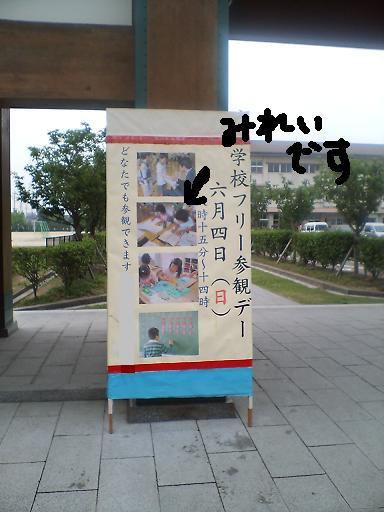d0032019_22464510.jpg