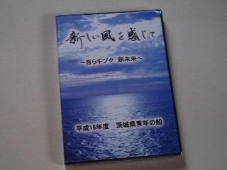 f0038423_8265178.jpg